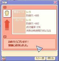 screenshot0822.jpg