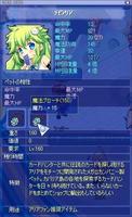 screenshot1063.jpg
