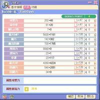 screenshot1064.jpg