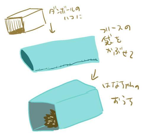 1ba30e66.jpg