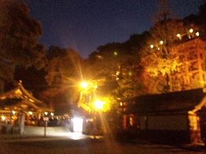 yuutokuinaria.jpg