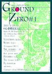 GroundZero#1