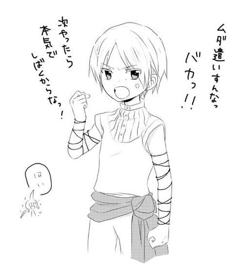 *灯花* マギ