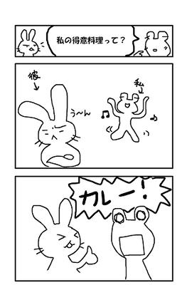 comic1-2.png
