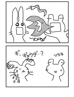 comic3-4.png