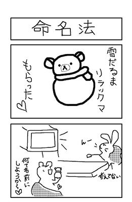 meimei1.png