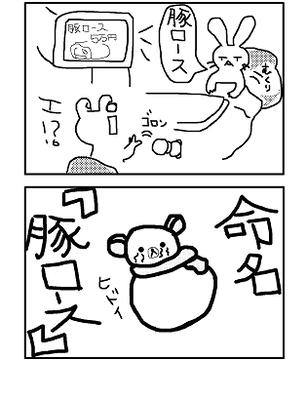 meimei2.png