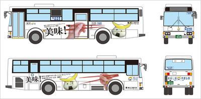 bus_01_big.jpg