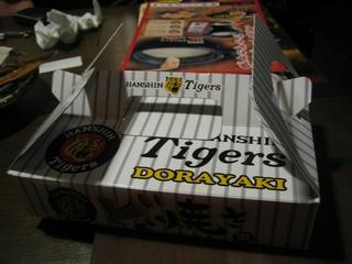 tigersdorayaki.jpg