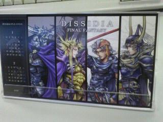 dissidia2009.jpg