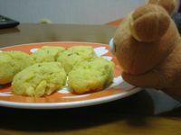 sweetpotato2009.jpg