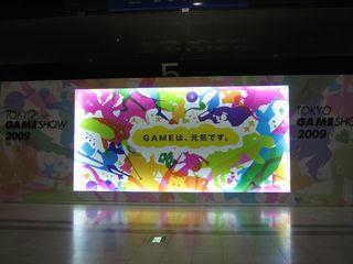 gamehagenki.jpg