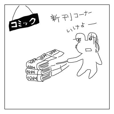 5f61ec65.png