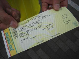 2010.6.6_2.jpg