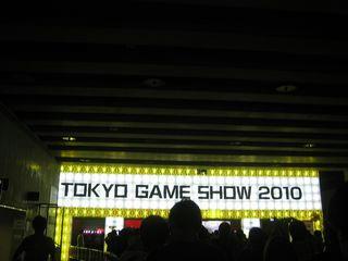 TGS2010_3.jpg
