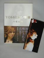 yoshiki-white.jpg