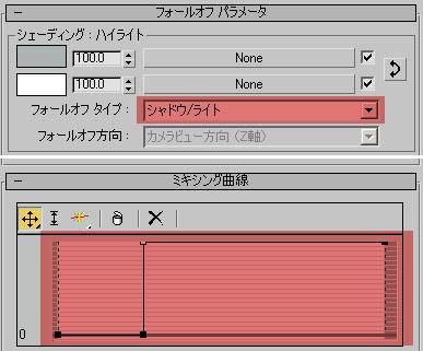 090123_material02.jpg