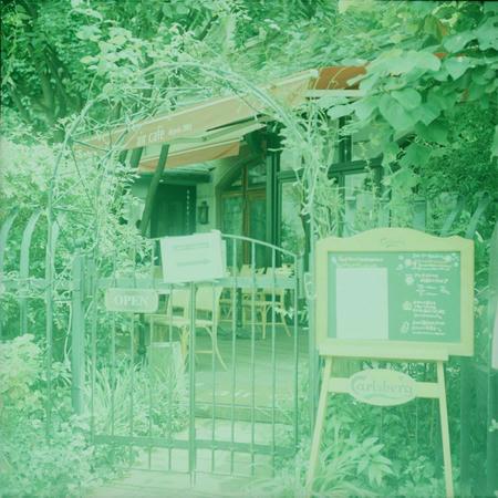 エールカフェ