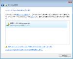 windowsvista.png