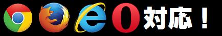 teiji_browser.png