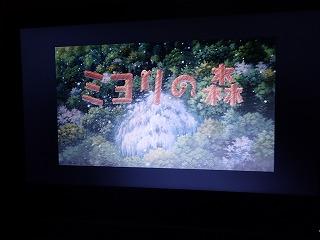 Esprit de la Foret!! 森の精霊たちの世界 Vol. 7