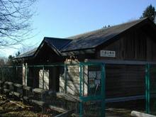 六道山公園トイレ