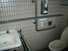 六道山公園多目的トイレ