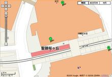 京王百貨店聖蹟桜ヶ丘店B館 8階レストランフロア