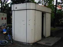 小柳公園 北側トイレ