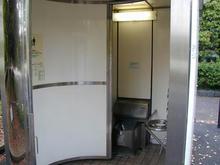 小柳公園 南側トイレ