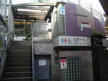 三鷹駅前 南口トイレ