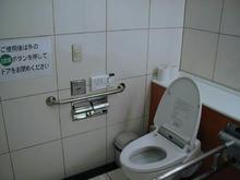 オリンピック小金井店多目的トイレ