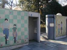 村上貯水池中央道南側トイレ