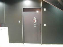 ルミエール府中 1階多目的トイレ