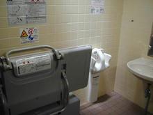 桜ヶ丘公園 旧多摩聖蹟記念館そば多目的トイレ