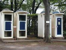 東京都薬用植物園トイレ