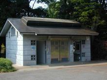 小平霊園3号トイレ