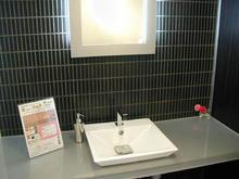 TOTO立川ショールームトイレ