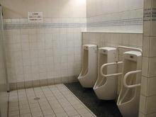 イトーヨーカドー拝島店トイレ