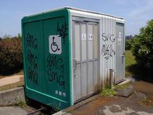 市立一ノ宮公園トイレ
