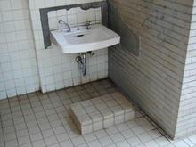 大南公園 パンダトイレ