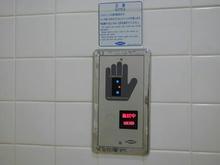 住吉文化センター1階多目的トイレ