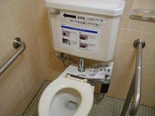 小金井公民館 東分館1階多目的トイレ