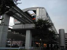 日野万願寺駅