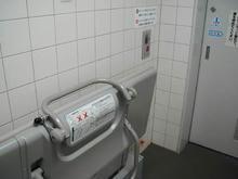 府中市観光情報センター 外多目的トイレ