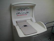 睦公園トイレ