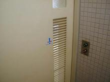 並木公民館 1階多目的トイレ
