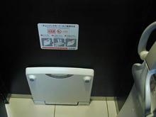 そごう八王子店 3階トイレ