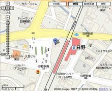 日野駅 駅前トイレ
