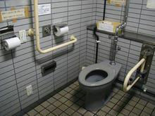 日野駅 駅前多目的トイレ